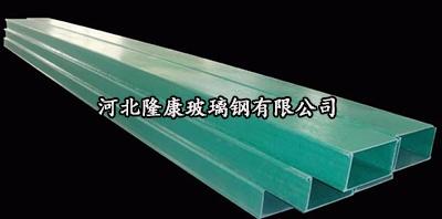 玻璃钢防腐桥架