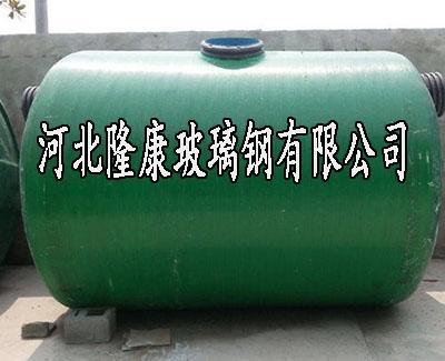 直销玻璃钢隔油池