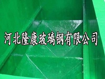 耐腐蚀玻璃钢现场防腐