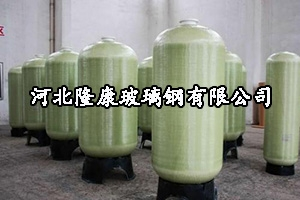 玻璃钢软水罐直销
