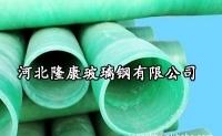 网售玻璃钢夹砂管道