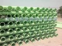 耐腐蚀玻璃钢夹砂管道