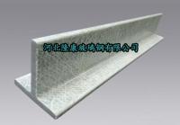 玻璃钢型钢