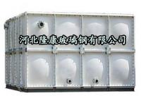 SMC片状模塑料水箱