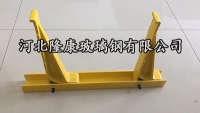 玻璃钢材质电缆支架