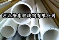 玻璃钢材质圆管
