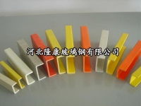 玻璃钢材质槽钢