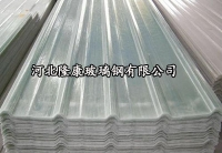 安全玻璃钢采光板