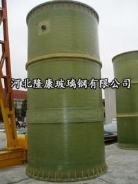 耐蚀玻璃钢烟囱