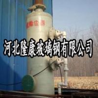 脱硫除尘器特点