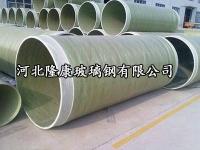玻璃钢夹砂管道优势