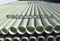 优等玻璃钢夹砂管道