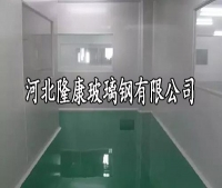玻璃钢现场防腐施工
