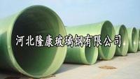 高品质玻璃钢夹砂管道