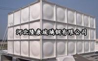 直销SMC水箱