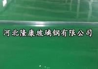 华北玻璃钢现场防腐