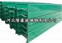 华北玻璃钢桥架