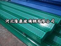 直销玻璃钢防尘网