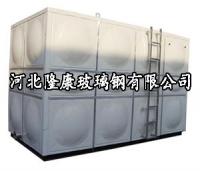 玻璃钢质水箱