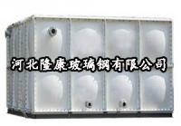 卫生SMC水箱