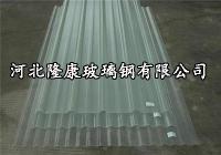 直销玻璃钢采光板