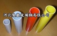 直销玻璃钢圆管