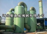 高质脱硫除尘器