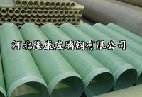 玻璃钢管道供应