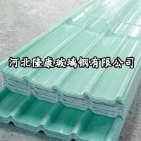 玻璃钢采光板批发