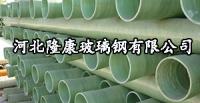 高质量玻璃钢管道