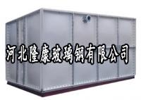 批发SMC水箱