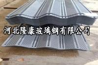 玻璃钢防尘网促销