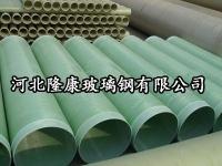 高质玻璃钢夹砂管道