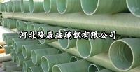 促销玻璃钢夹砂管道