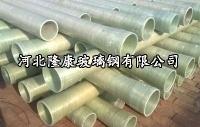 合格玻璃钢夹砂管道
